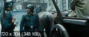 Беги, мальчик, беги (2013) DVDRip