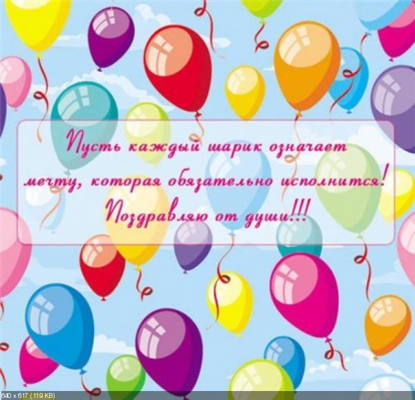 http://i61.fastpic.ru/thumb/2014/0703/17/a7b8192fa1e3888124750ad094b24317.jpeg