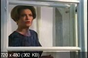 Вилли Гав (1997) DVDRip