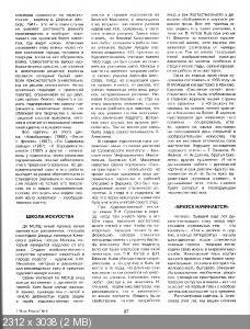 http://i61.fastpic.ru/thumb/2014/0705/6b/e7a517bd6ad17816158cb86fcf12ce6b.jpeg