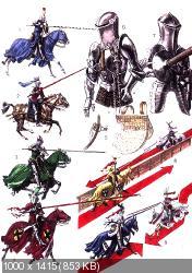 Фред Функен, Лилиан Функен - Средние века [2 тома из 2] (2002) PDF