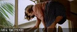 Коварство (1973) DVDRip от MediaClub {Android}