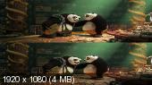 Без черных полос (На весь экран) Кунг-фу Панда 3 3D / Kung Fu Panda 3 3D (Лицензия) Вертикальная анаморфная